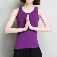 瑜伽服春夏背心女带胸垫健身服性感莫代尔瑜珈服运动吊带上衣