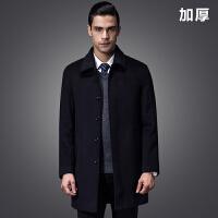 羊毛大衣男中老年爸爸装中长款毛呢子羊绒大衣加厚呢外套风衣冬季 黑蓝色