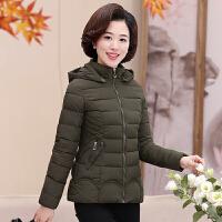 妈妈装冬装轻薄羽绒棉衣女中年短款上衣中老年人女装秋装外套 4XL 145-160