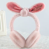 女冬季护耳保暖耳套耳罩可爱兔耳朵耳包毛毛绒耳暖包可拆洗耳捂子