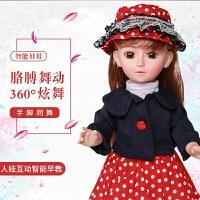 会说话的娃娃智能对话洋娃娃跳舞唱歌仿真儿童玩具女孩
