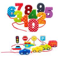 【2件5折】儿童大块早教认知木制串珠 男女孩diy益智玩具穿珠子2-3岁线绕珠积木