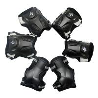 儿童溜冰鞋护具六件套 护膝护肘护掌安全保护护具