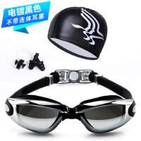 泳镜眼镜潜水镜装备大框男女士高清儿童近视防水防雾带度数游泳镜