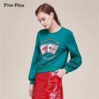 Five Plus女装卫衣款T恤女宽松刺绣长袖打底套头衫潮圆领图案