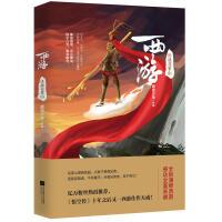 【旧书二手书8成新】西游:决战花果山 磨剑少爷 江苏文艺出版社 9787559415219