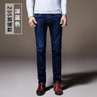 加绒加厚牛仔裤男秋冬款修身直筒裤冬季保暖青年大码高弹力长裤子