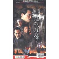 大型抗日电视连续剧-海峡往事(六碟装)DVD( 货号:14121000620851)