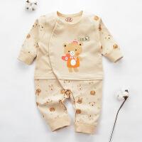 贝萌 婴儿服装连体衣春秋冬婴幼儿宝宝衣服爬服哈衣新生儿纯棉长袖睡衣