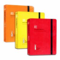 正版书籍 陪安东尼度过漫长岁月书全套三册 陪安东尼度过漫长岁月123(红+橙+ 黄)安东尼作品集 现