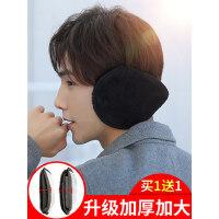 耳罩冬天冬季保暖耳套耳包男女护耳朵耳捂子防冻可爱神器韩版耳帽.