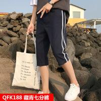 夏季运动短裤男宽松潮流青年七分裤子男士学生休闲裤中裤沙滩裤薄