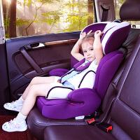 婴儿坐椅儿童座椅9个月-12岁isofix硬接口汽车用宝宝