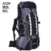 20180415063819699户外登山包 80L男大容量双肩背包背囊行李旅行包WSBB 80L