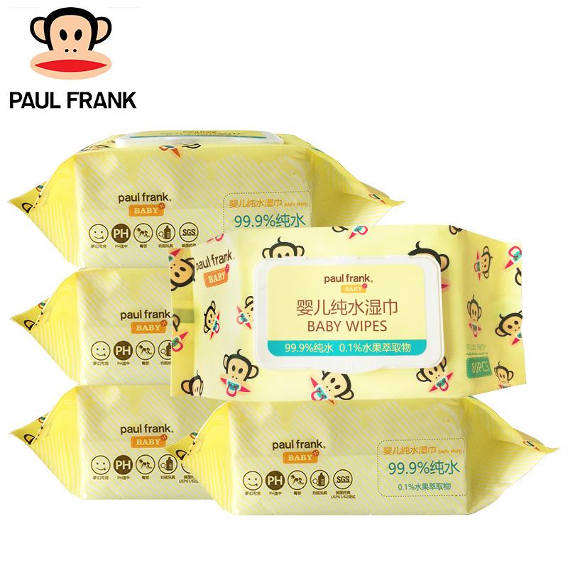 大嘴猴(paul frank)婴儿手口湿巾新生儿宝宝湿纸巾80抽×5包(带盖)99.9%纯水湿巾