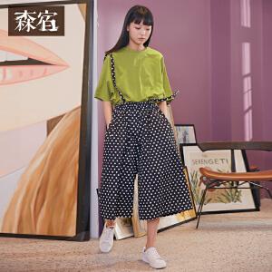 【尾品价180】森宿春装2018新款文艺纯色T恤 波点背带裤套装女