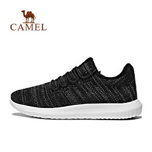 camel骆驼2018春新款运动鞋男女 透气缓震防滑轻便跑步情侣款跑鞋