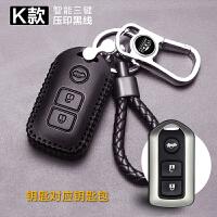 丰田卡罗拉汉兰达凯美瑞皇冠RAV4雷凌锐志逸致真皮汽车钥匙包套扣