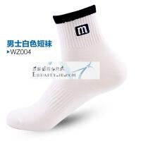 男士全棉运动袜 四季薄款中筒纯棉袜子 吸汗透气不臭脚 舒适 WZ004 白色 均码