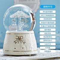 20180711035456054创意雪花水晶球音乐盒蓝牙音箱MP3八音盒女友儿童生日情人节礼物