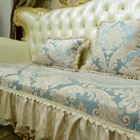 欧式沙发垫防滑沙发坐垫布艺组合贵妃套坐巾定做冬季