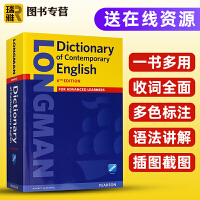朗文英英词典字典 朗文当代高阶英语词典辞典第6版 Longman Dictionary of Contemporary