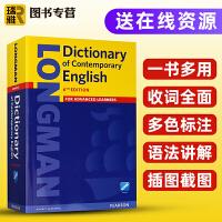 朗文当代高阶英语词典 第6版 英文原版 Longman Dictionary of Contemporary Engli