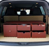 车载用收纳箱车内后备箱储物箱子汽车后背整理箱多功能尾箱置物盒
