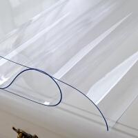 骆易家 E1环保 透明软质玻璃餐桌布PVC桌布防水防油防烫隔热免洗 透明2.0mm