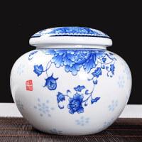 冠昌景德镇茶叶罐陶瓷大中小号茶罐密封罐青花瓷储存罐圆罐高白瓷