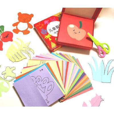 早教 儿童手工制作剪纸书幼儿园手工制作材料彩纸立体折纸3-6岁diy