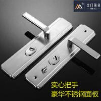 金门加厚实心304不锈钢面板防盗门拉手永不生锈大门锁把手通用型