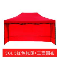 定制不锈钢帐篷户外折叠四角伞 宣传广告账蓬遮阳棚方伞摆摊