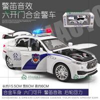 儿童玩具车模型仿真男孩合金警车警察车开门回力汽车模型 版 礼盒装