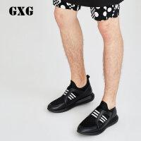 GXG男鞋 2017春夏季新品 男士套脚鞋护脚设计运动鞋#172850015
