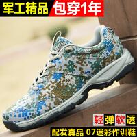 正品配发新式07a迷彩作训鞋 军鞋男跑步鞋训练运动跑鞋作训鞋胶鞋