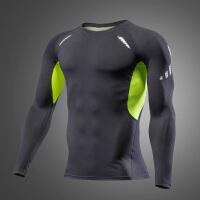 健身服男运动紧身衣长袖压缩衣训练打底衫健身衣秋冬跑步服篮球