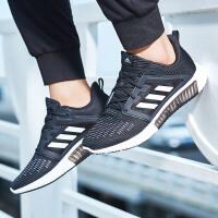 adidas阿迪达斯男子跑步鞋18新款CLIMACOOL清风休闲运动鞋CG3916