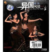 异国风情舞蹈-实用舞蹈宝典-罐舞VCD( 货号:200001487272124)