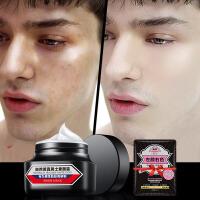 男士素颜霜提亮肤色BB霜懒人霜遮瑕痘印粉底液膏自然色化妆品