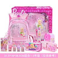 儿童文具套装礼盒小学生学习用品女孩芭比生日礼物开学书包 组合7