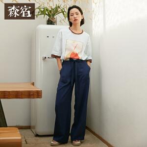 【低至1折起】森宿香草刨冰夏装文艺拼接领口短袖T恤