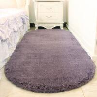 可爱椭圆形地毯地垫家用客厅茶几卧室地毯房间床边地毯床前毯定制j 椭圆形加厚 灰紫