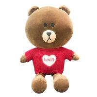 布朗熊毛绒玩具公仔大号女生抱抱熊娃娃抱枕韩国生日礼物