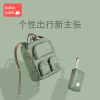 babycare多功能大容量妈咪包时尚双肩妈妈包外出背奶包母婴包 羲雾绿