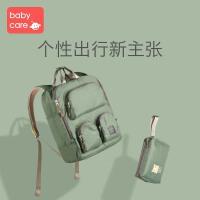 babycare多功能大容量妈咪包时尚双肩妈妈包外出背奶包母婴包