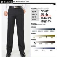 男士羊毛西裤男秋冬厚款商务休闲裤免烫直筒中年西装裤