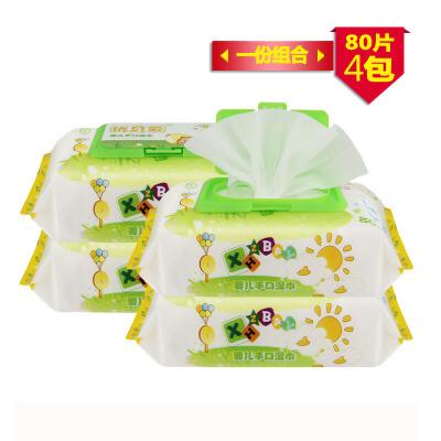 优贝爱  4包80片婴儿湿巾 宝宝手口通用湿纸巾80抽婴儿湿巾纸