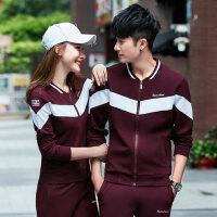 男士长袖大码运动服套装 韩版女士修身长袖拉链开衫长裤两件套 大码情侣休闲跑步运动服