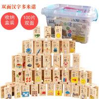 【支持*】早教木制积木识字多米诺骨牌儿童益智力玩具1-3-6岁宝宝一周小孩u6i